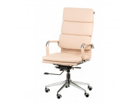 Кресло руководителя Solano 2 бежевый