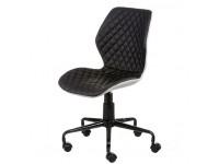 Кресло для офиса RAY серый, черный, белый