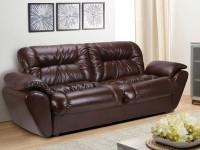Офисный диван ВИЗИТ с подлокотниками