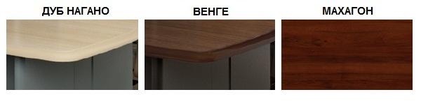 Цвет стола для совещаний МДФ махагон, дуб, венге