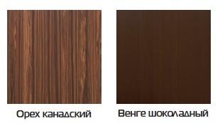 Цвет переговорного стола орех или венге