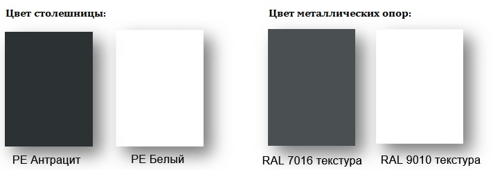 Цвет складных столов для офиса белый, серый