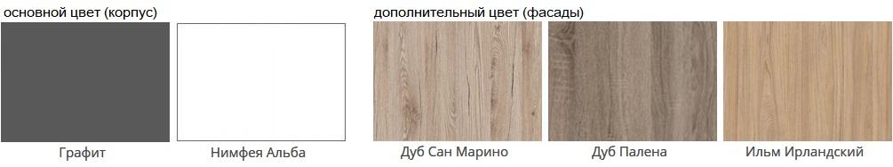 Цвет офисного стола с приставкой белый, серый