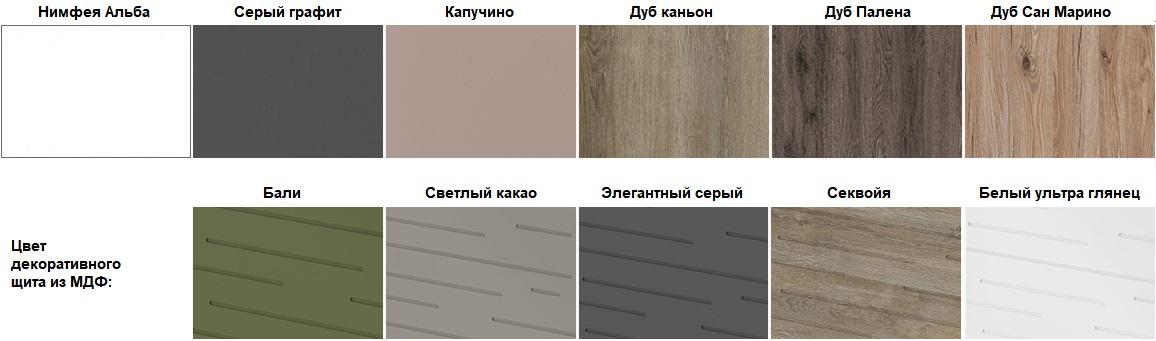 Цвет стойки рецепции на 2 человека белый, серый, капучино