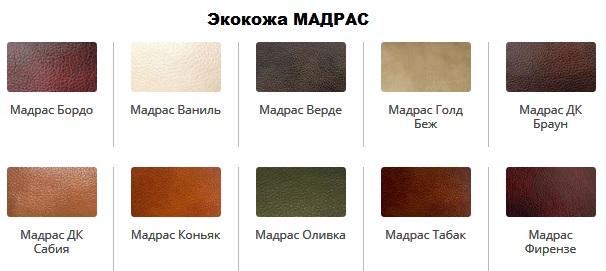 Цвет кожзама Мадрас коричневый, бордовый, рыжий, беж