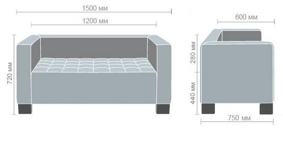 Размеры 2-местного офисного дивана Кристалл