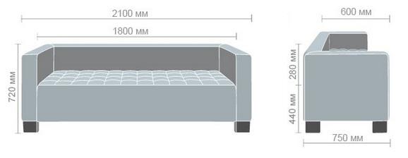 Размеры прямого 3-х местного дивана Кристалл