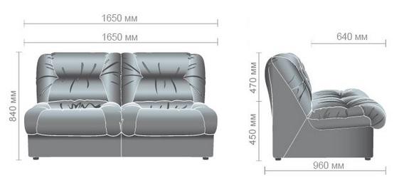 Габариты мягкого офисного дивана визит на 2 места